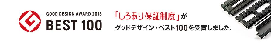 banner_gd.jpg