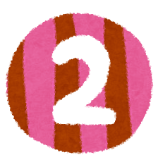 number_2.png