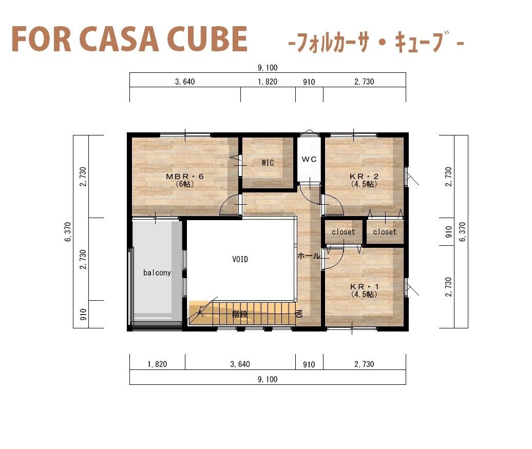 2階 平面図-1.jpg