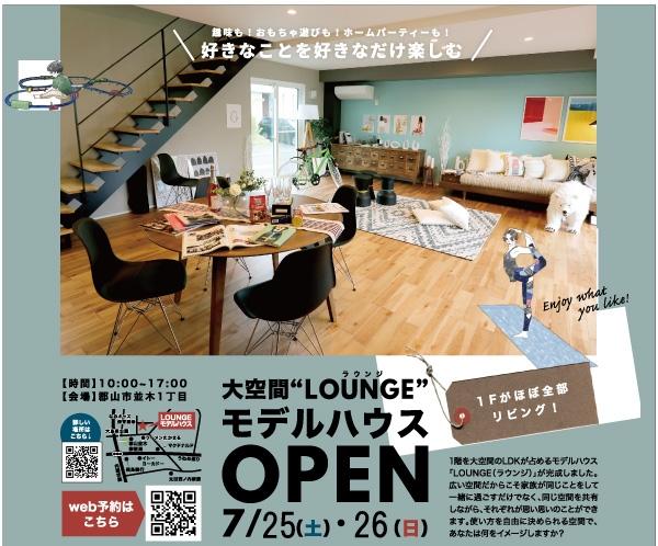 138-工房夢蔵様-7.jpg