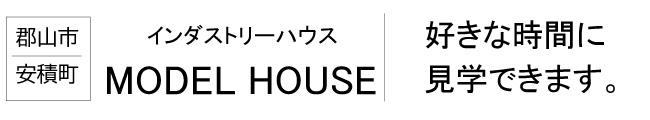 日出山LP01タイトル.jpg